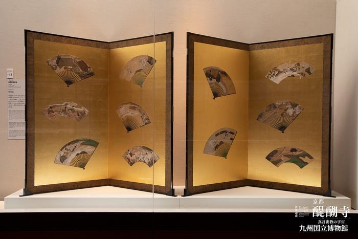 醍醐寺展の扇面散図屏風