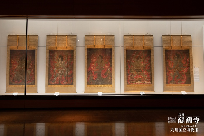 九国博の醍醐寺展の五大尊像