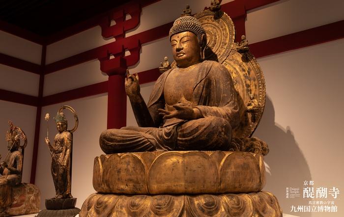 九国博の醍醐寺展の薬師如来